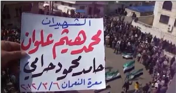 manifestación despertar  árabe