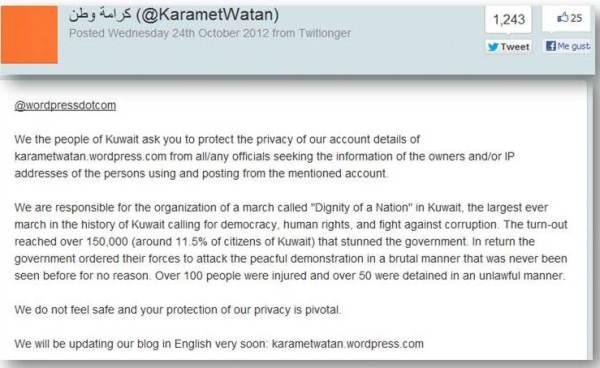 Open letter despertar árabe
